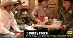 Cowboy Corral: 2013 Wrangler NFR Round 5 Preview