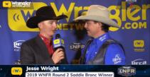 Jesse Wright Takes Round 2 of Saddle Bronc Riding